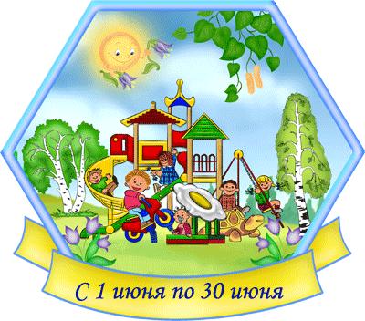 работа на дому ребенку 12 лет